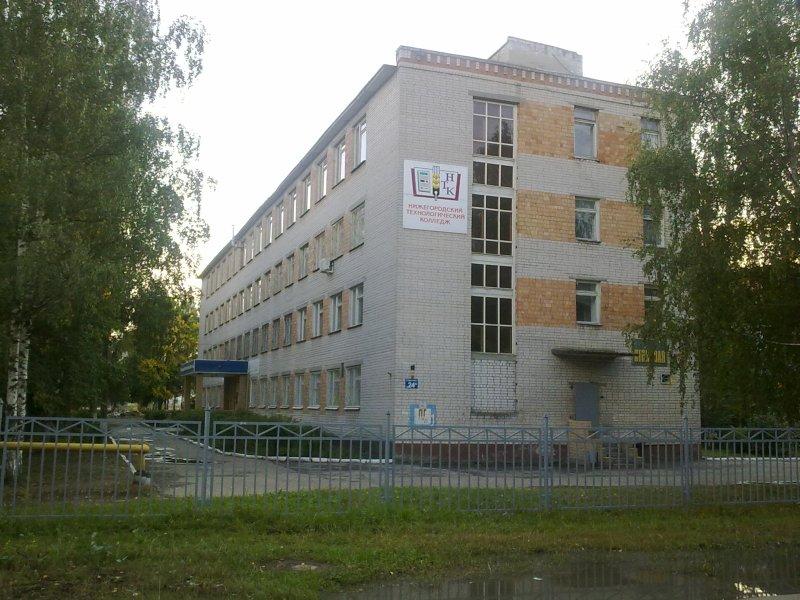 Институт пищевых технологий и дизайна
